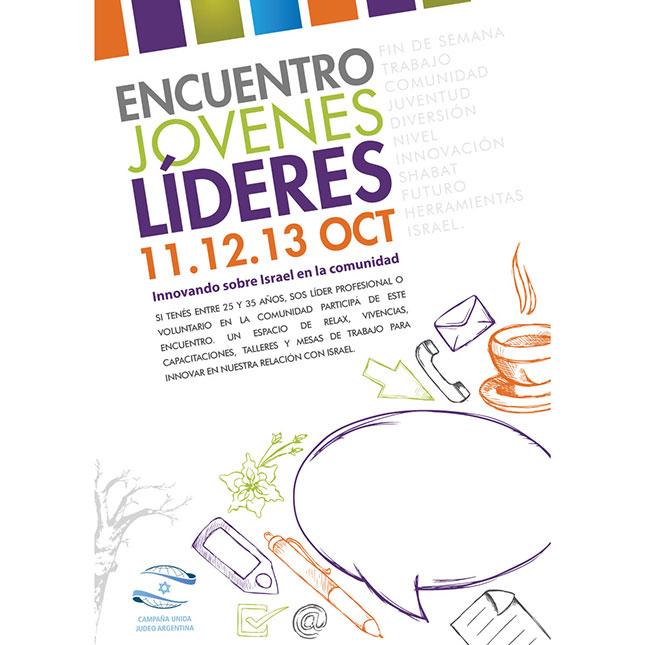 boceto_invitacion_seminario6